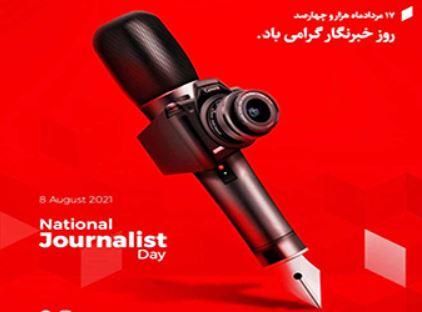 نقش کلیدی و حیاتی رسانهها در جهتدهی و ارتقاء آگاهی جامعه