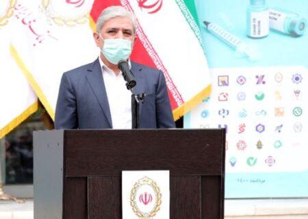 واکسیناسیون کارکنان شبکه بانکی کشور با عاملیت بیمارستان بانک ملی ایران