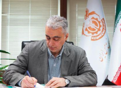 پیام قدردانی مدیرعامل شرکت ملی صنایع مس ایران از جامعه پزشکی کشور