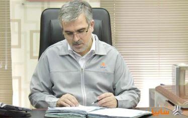 پیام مدیرعامل گروه خودروسازی سایپا بهمناسبت روز خبرنگار