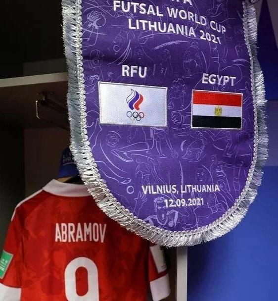 نتایج روز نخست جامجهانی فوتسال/ شکست میزبان و برد پر گل روسیه