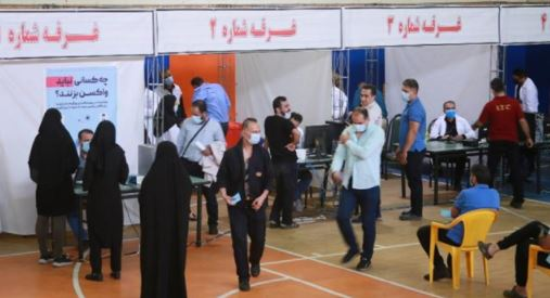 اجرای طرح واکسیناسیون ویروس کرونا پرسنل ستاد و مجتمع دخانیات تهران