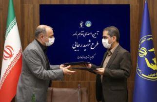 امضای تفاهمنامه همکاری میان کمیته امداد و سازمان بسیج ادارات و کارمندان