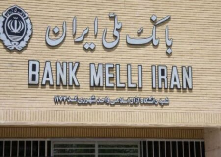 بررسی صورت های مالی بانک ها باید بر مبنای استانداردهای داخلی باشد