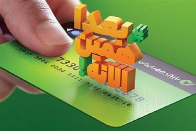 تفاوت کالاکارت با سایر کارتهای اعتباری