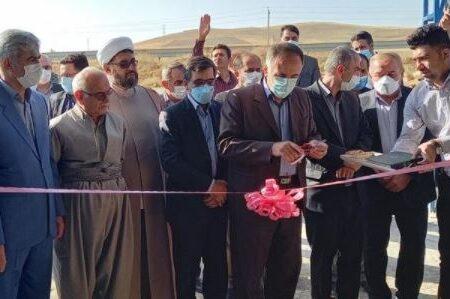 حضور پر رنگ بانک ملی ایران در بهره برداری از واحدهای تولیدی استان کردستان