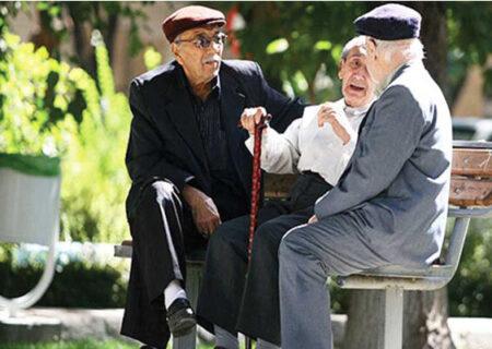 خدمات ویژه سازمان تامین اجتماعی به سالمندان