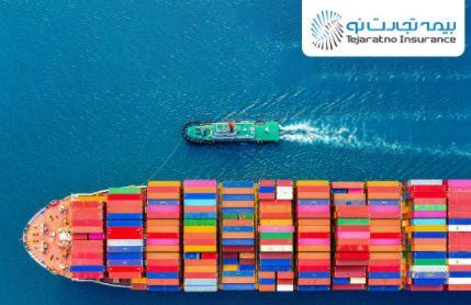 درخشش بیمه تجارتنو در جایگاه سه شرکت نخست بیمهای تولید کننده حق بیمه رشته کشتی