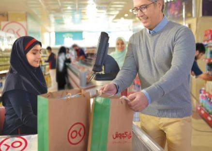شرایط ویژه فروش افق کوروش به پرسنل سازمان ها و مصرف کنندگان با حجم خرید بالا