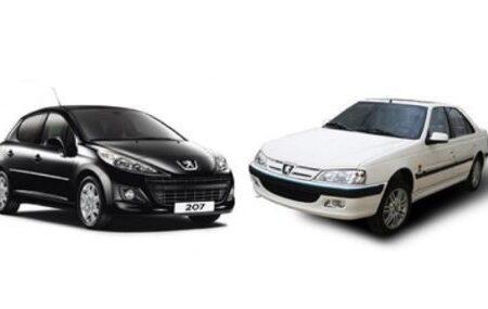 فروش فوق العاده سه محصول ایران خودرو از ۲۱ شهریورماه/ پخش زنده قرعهکشی روز چهارشنبه