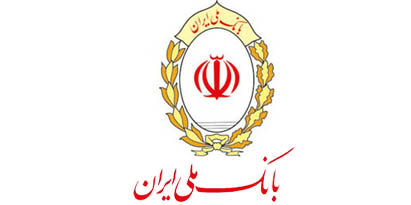قائم مقام شرکت آذر باتری: بانک ملی ایران فراتر از یک بانک در کنار مشتری است