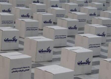 همیاری مؤمنانه پاکسان به مناطق محروم سیستان و بلوچستان