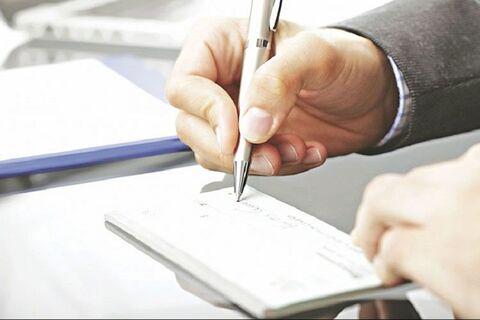وضعیت اعتبار چکهای صادره استانها در تیرماه