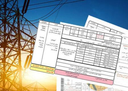 ۲۴۴ هزار مشترک پرمصرف برق در اصفهان جریمه شدند