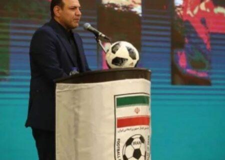 بازی ایران و کره با حضور تماشاگران برگزار میشود