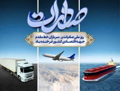 بانک توسعه تعاون آمادگی تامین مالی بخش های مختلف صادرات کشور را داراست