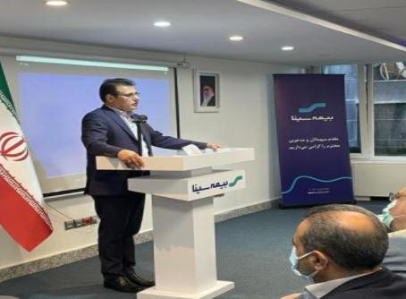 برگزاری نشست شورای مدیران بیمه سینا