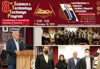 بیمارستان تامین اجتماعی شهید لواسانی تهران، میزبان نشست علمی بین المللی با حضور دانشمندان جهان اسلام