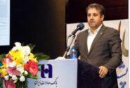 تأمین مالی حوزههای نفت، گاز و پتروشیمی با اعتبارات اسنادی ریالی بانک صادرات ایران