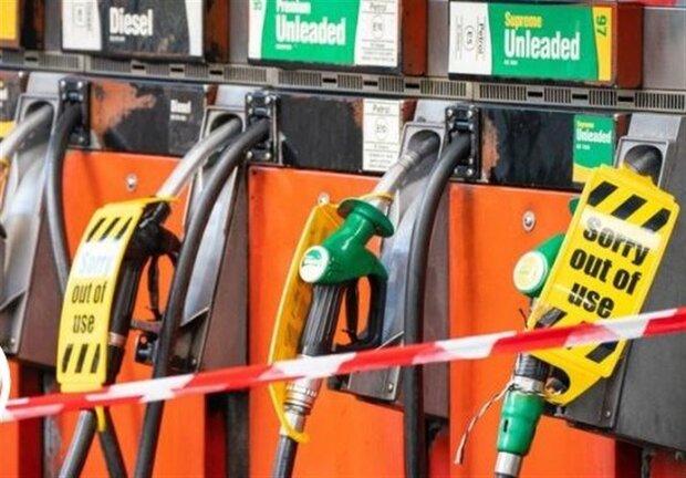 تداوم تعطیلی جایگاههای عرضه سوخت انگلیس