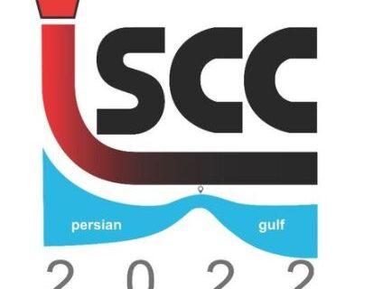 دومین کنفرانس فولادسازی و ریختهگری مداوم برگزار خواهد شد