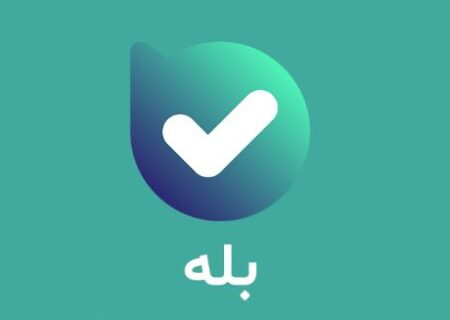 پاکت های هدیه، تقدیم به اعضای کانال «بله» بانک ملی ایران به مناسبت هفته وحدت