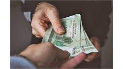 پرداخت سود سهام سال ۹۹ بانک کارآفرین