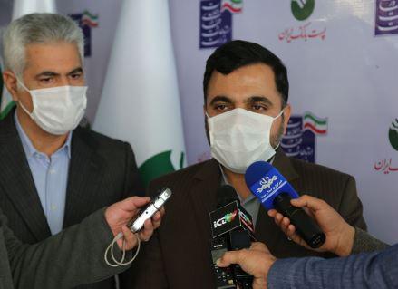 پست بانک ایران در توسعه اقتصاد روستاها و تحقق اقتصاد دیجیتال نقش بسیار کلیدی داشته است