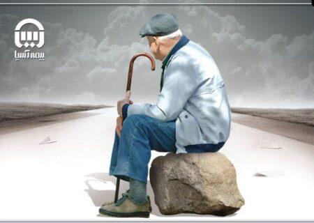 جمعیت سالمندان ایران تا ۲۰ سال دیگر ۲ برابر می شود