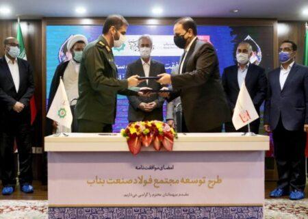 امضای توافقنامه ۲۰ هزار میلیارد تومانی گروه مالی گردشگری و قرارگاه خاتم الانبیا
