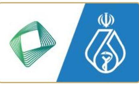 بانک کارآفرین به جامعه پزشکی خدمات متمایز تسهیلاتی ارائه میدهد