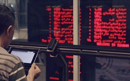 سه مصوبه جدید شورای عالی بورس با هدف توسعه بازار سرمایه