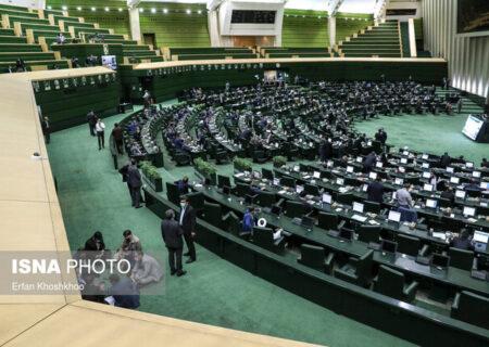 موافقت با لایحه موافقتنامه همکاری در زمینه حفظ نباتات و قرنطینه گیاهی بین ایران و صربستان