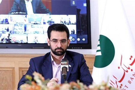 وزیر ارتباطات: پستبانک ایران با تبدیلشدن به بانک اختصاصی حوزه دیجیتال، سودآور شد