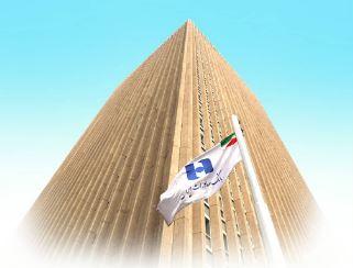 ٨۵ هزار عروس و داماد از بانک صادرات ایران تسهیلات گرفتند