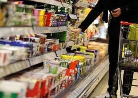چه کسی مسئول تولید و تنظیم بازار کالاهای اساسی است؟
