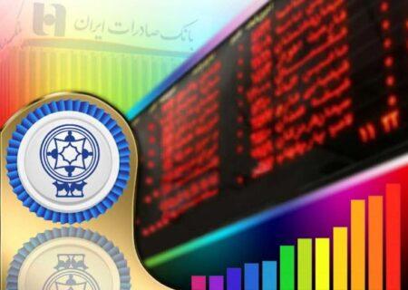 سهامداران شرکتهای «خبهمن»، «ولبهمن» و «خودکفا» سود سهام خود را در شعب بانک صادرات ایران دریافت کنند