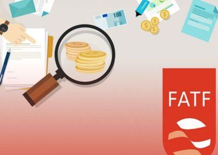 افزایش هزینه مبادلات مالی با ادامه حضور ایران در لیست سیاه FATF