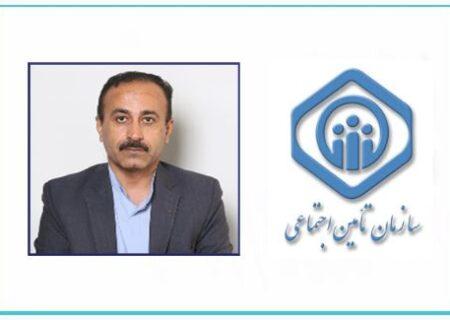 انتصاب سرپرست اداره کل تامین اجتماعی استان بوشهر