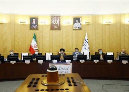 بررسی بودجه استان تهران در نشست مشترک مجمع نمایندگان تهران با استاندار