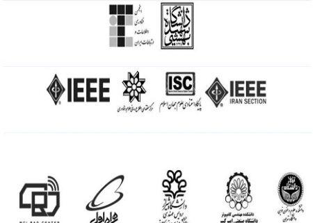 برگزاری یازدهمین کنفرانس بین المللی فناوری اطلاعات و دانش با حمایت همراه اول