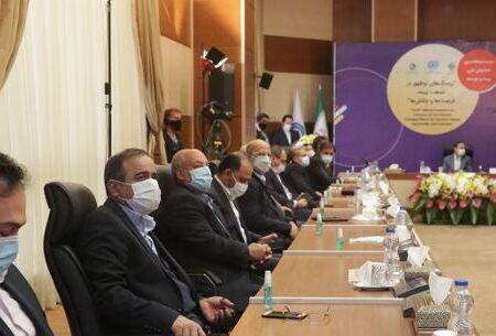 بیست و هفتمین همایش ملی بیمه و توسعه آغاز شد