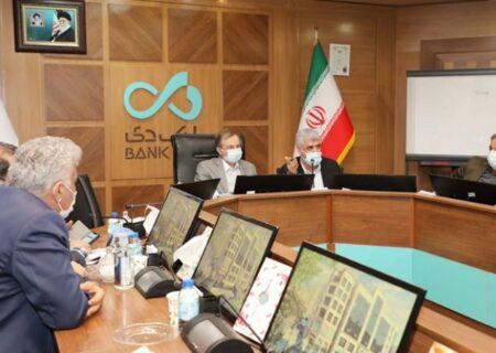 روند بهبود شاخص های عملیاتی بانک دی در شورای مدیران بررسی شد