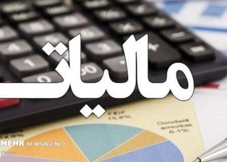 مالیات بر عایدی سرمایه؛ دوراهی مجلس بین «مردم» و «سوداگران»