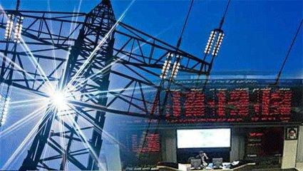 مدیرعامل جدید بورس انرژی  انتخاب شد