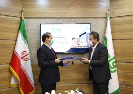 امضای تفاهمنامه شرکت فروشگاههای زنجیرهای رفاه و مجتمع سیتیاستار مشهد