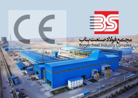 ایجاد ۱۰۰۰ فرصت شغلی با اجرای طرح های توسعه فولاد بناب