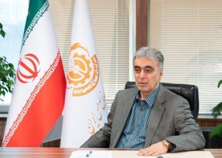 ایران در جایگاه هفتم ذخایر مس جهان