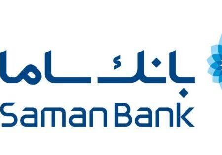 خدمات تیم اختصاصی بانک سامان به فعالان حوزه فناوری اطلاعات
