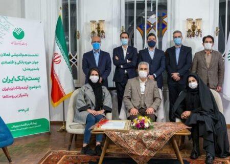 نشست هماندیشی دکترشیری، مدیرعامل پستبانکایران با برخی فعالان حوزه بانکی و اقتصادی